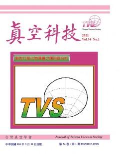 TVS journal V34-3