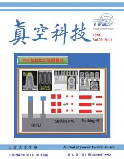 TVS journal V33-1