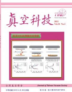 TVS journal V34-2