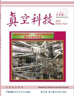 TVS journal V32-4