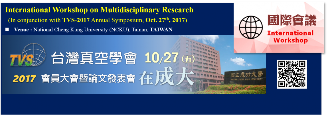 TVS-2017 International Workshop: October 27, 2017