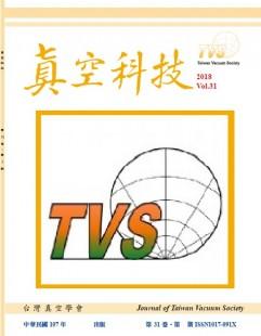 TVS journal V31-2
