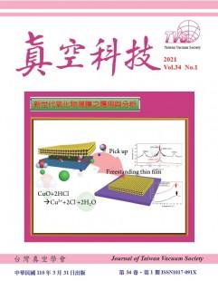 TVS journal V34-1