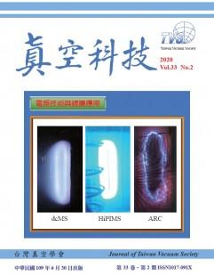 TVS journal V33-2