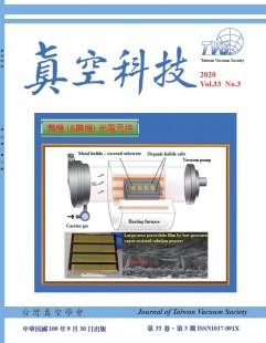 TVS journal V33-3