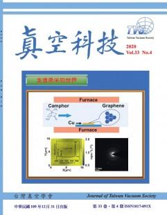 TVS journal V33-4